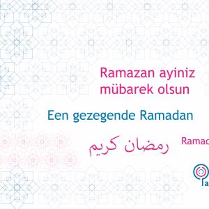 Afbeelding bij Labyrinth wenst u een gezegende Ramadan